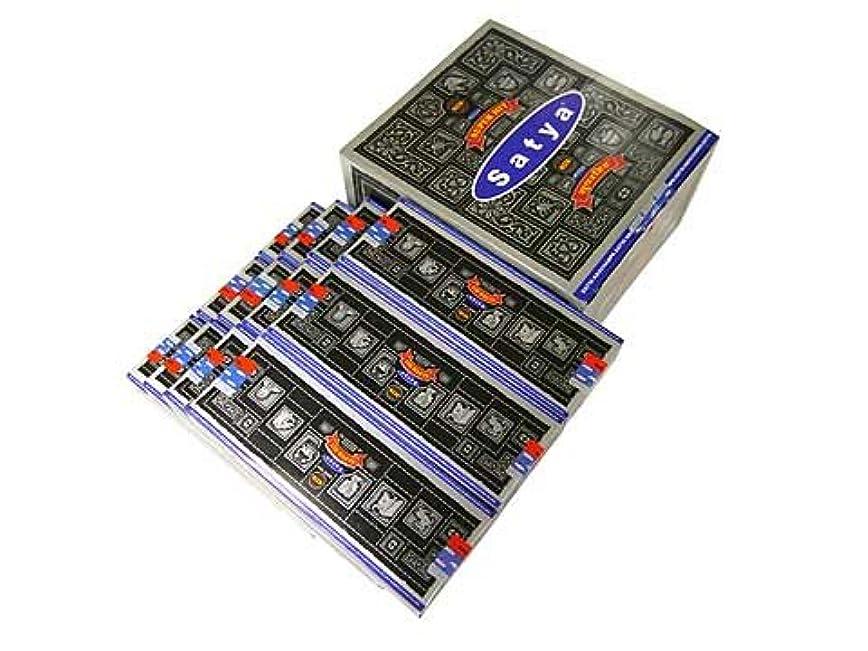 衝撃抜け目のない不健康SATYA(サチャ) スーパーヒット香ドゥープ SUPER HIT DHOOP 12箱セット