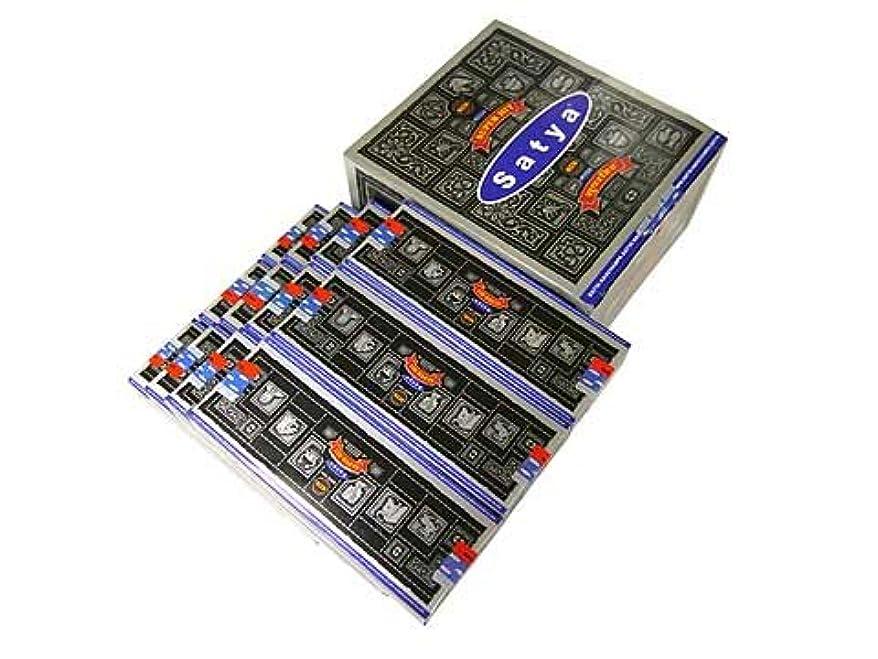 無駄に植生慎重にSATYA(サチャ) スーパーヒット香ドゥープ SUPER HIT DHOOP 12箱セット