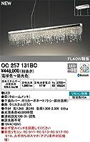 ODELIC オーデリック LEDシャンデリア 調光 調色 Bluetooth リモコン別売 FL40W相当 OC257131BC