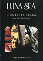 月刊Player別冊 LUNA SEA COMPLETE GEAR BOOK 2011年 08月号 [雑誌]()