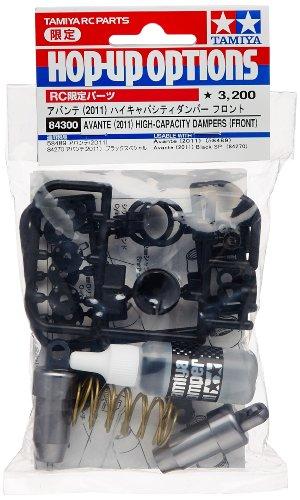 RC限定シリーズ アバンテ (2011) ハイキャパシティダンパー フロント 84300