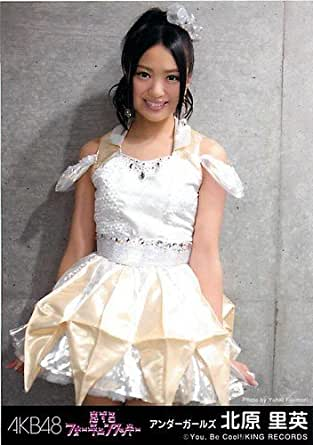 AKB48 公式生写真 恋するフォーチュンクッキー 劇場盤 愛の意味を考えてみた Ver. 【北原里英】