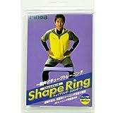 【一般向けチューブトレーニング】シェイプリングスタンダード(Medium:一般用)22182 ShapeRing