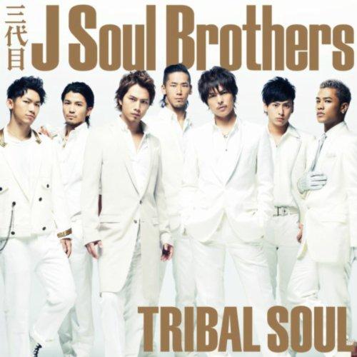 【旅立つまえに/三代目J Soul Brothers】迎えに来るという誓いを胸に…切ない歌詞を解釈!の画像