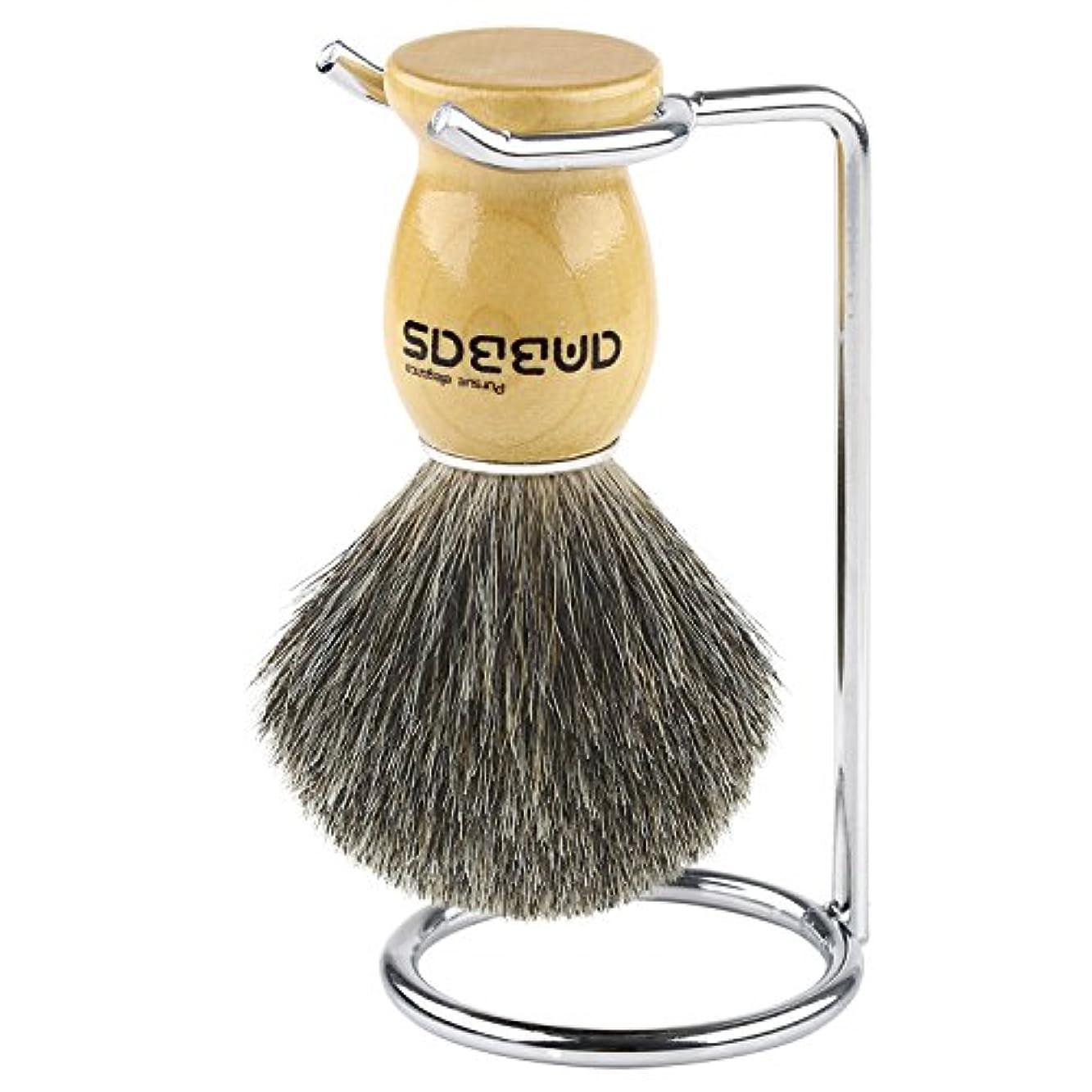 中間推定華氏Anbbas シェービングブラシセット アナグマ毛 ブラシ+スタンド 2点セット メンズ 髭剃り 泡立ち 洗顔ブラシ