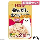 Amazon.co.jpお買得セット いなば 金のだしパウチ まぐろ かつお・ささみ しらす入り 60g 成猫用 猫 キャットフード お買い得2個入