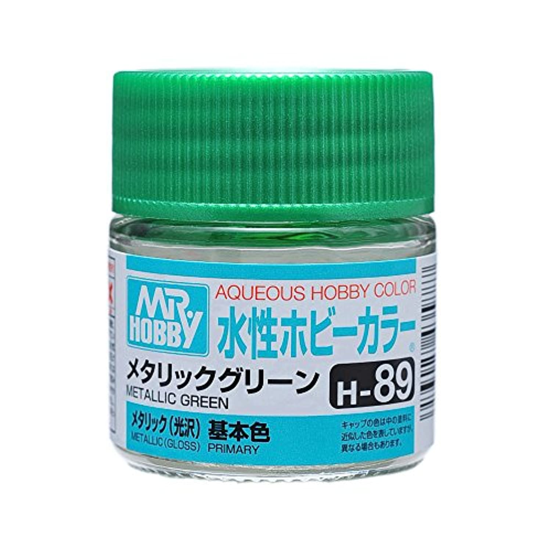 水性ホビーカラー H89 メタリックグリーン