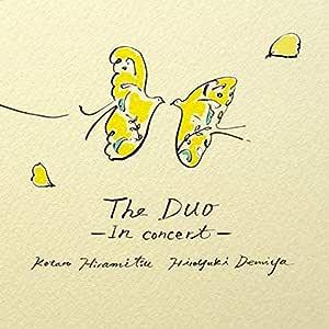 The DUO -In concert-