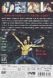 化石の森 [DVD] 画像
