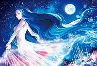 300ピース ジグソーパズル ファンタジックアート 雪の女王物語(26x38cm)