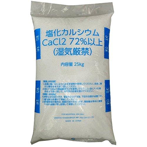 防塵・凍結防止剤 塩化カルシウム 25kg 粒状 融雪用 塩カル
