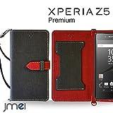 Xperia Z5 Premium SO-03H ケース JMEIオリジナルカルネケース VESTA ブラック docomo ドコモ エクスペリアz5プレミアム スマホ カバー スマホケース 手帳型 ショルダー スリム スマートフォン