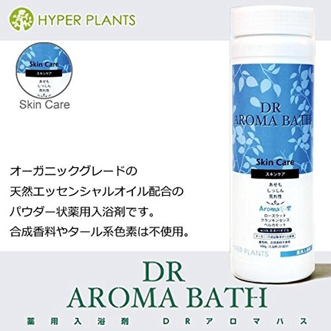 スリップ神話有害医薬部外品 薬用入浴剤 ハイパープランツ(HYPER PLANTS) DRアロマバス スキンケア 500g HNB003
