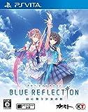 BLUE REFLECTION 幻に舞う少女の剣 [通常版] [PS Vita] 製品画像