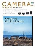 CAMERA magazine(カメラマガジン) no.2[雑誌]