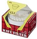 カリタ コーヒーフィルター ウェーブシリーズ 1~2人用 50枚入り ホワイト KWF-155 22211