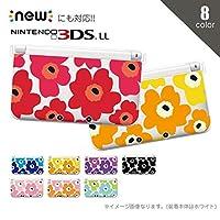 ニンテンドー3DS LL ハードケース きせかえ 3DSLL専用 NINTENDO 任天堂 ケース カバー 1001 _B