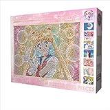 1000Tピース ジグソーパズル 美少女戦士セーラームーン 美少女戦士セーラームーン モザイクアート(51x73.5cm)