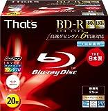 太陽誘電製 BD-Rビデオ用 6倍速180分25GB ハードコート仕様 ワイドプリンタブル  5mmPケース20枚入 BR-V25WWY20SG