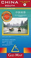 China South geographical 2017