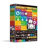 チューブ&ニコ録画2 コンプリート Mac版