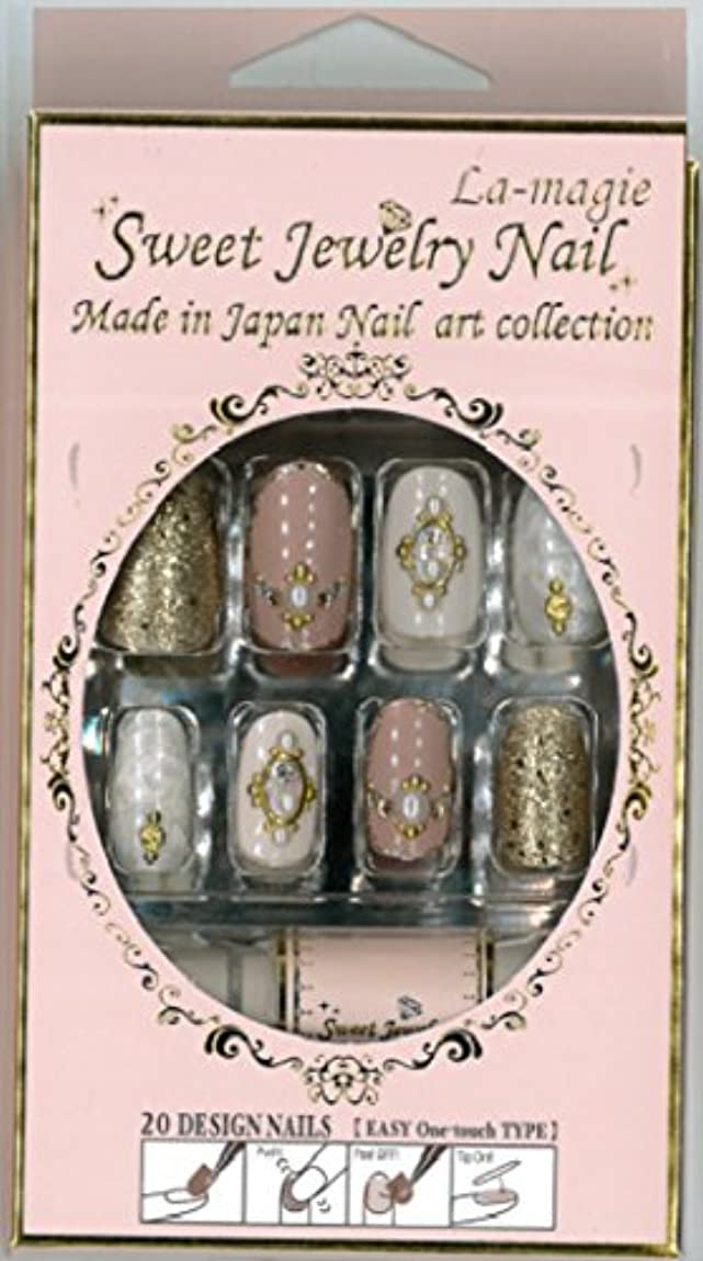 杖海岸美徳Sweet Jewelry Nail ネイルチップ (La-magie)ラ?マジィ LJ-51