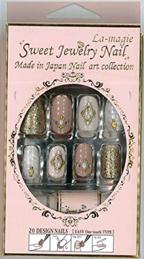 ラップトップお手入れ毎回Sweet Jewelry Nail ネイルチップ (La-magie)ラ?マジィ LJ-51