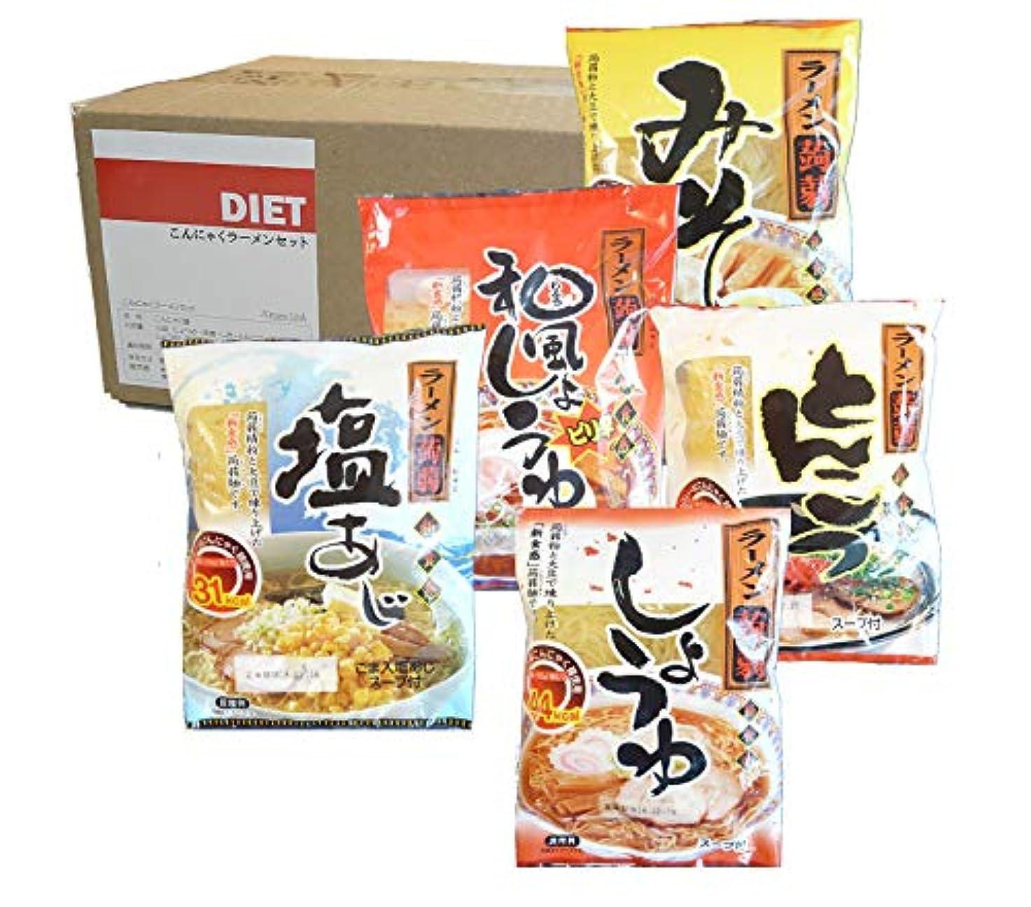 (ネイチャーリンク)ダイエット こんにゃく ラーメン こんにゃく麺 コンニャクラーメン セット 専用箱でお届け (みそ?しょうゆ?しお?和風しょうゆ?とんこつ各2食)10食R