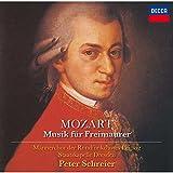 モーツァルト:フリーメーソンのための音楽