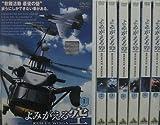 よみがえる空 -RESCUE WINGS-のアニメ画像