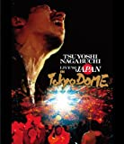 """LIVE'92 """"JAPAN"""" IN TOKYO DOME [Blu-ray]"""