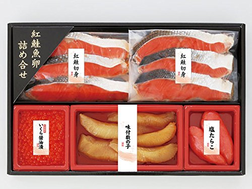 紅鮭・魚卵セット(紅鮭切り身6枚・いくら・たらこ・味付カズノコ詰合せ)【出荷元:北海道四季工房】