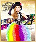 Kanayan Tour 2012 ~Arena~[Blu-ray/ブルーレイ]