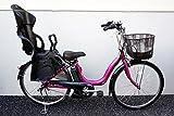 世田谷)YAMAHA(ヤマハ) PAS(ナチュラL) 電動アシスト自転車 2016年 26サイズ