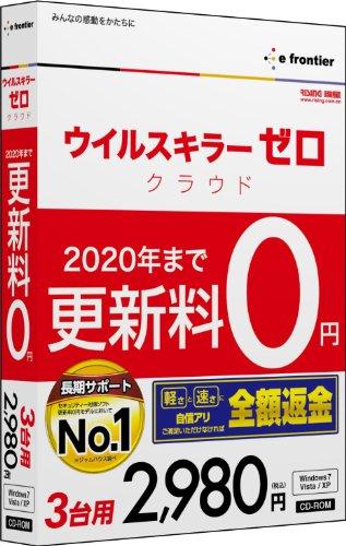 ウイルスキラーゼロ クラウド 3台用 更新料0円