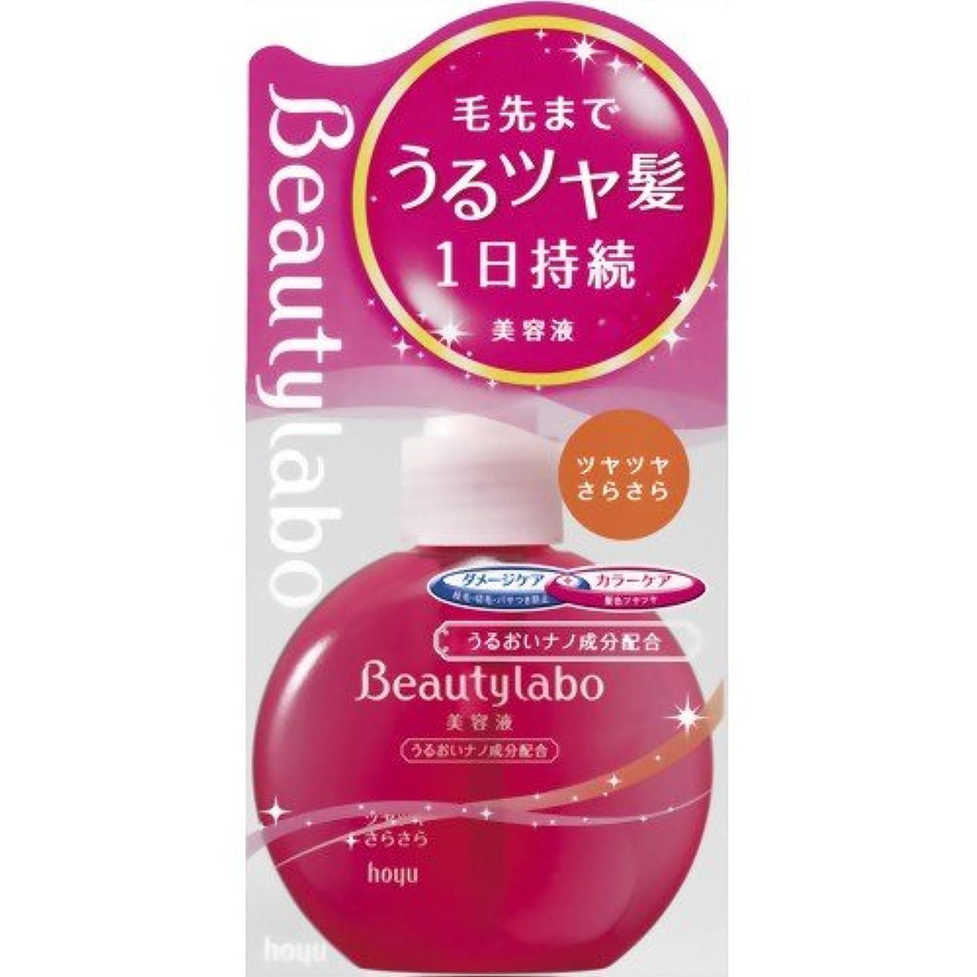 韓国語ではごきげんようフックビューティラボ美容液 ツヤツヤさらさら