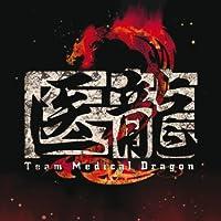 「医龍 Team Medical Dragon 2」オリジナルサウンドトラック (Digital Ver.)
