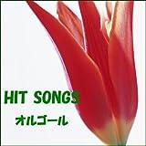 恋音と雨空 Originally Performed By ...