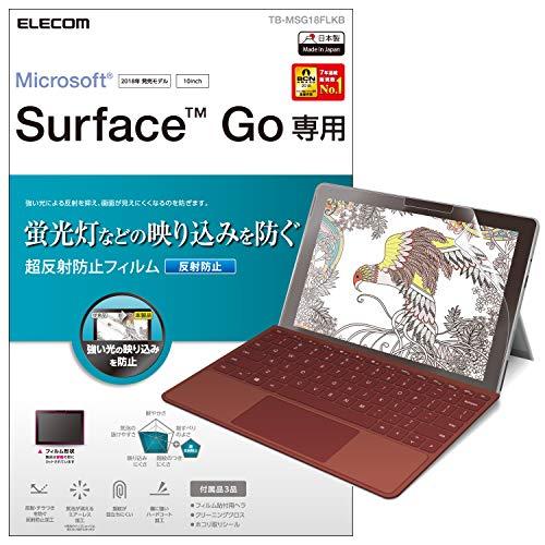 エレコム 保護フィルム Surface Go 蛍光灯の映り込...