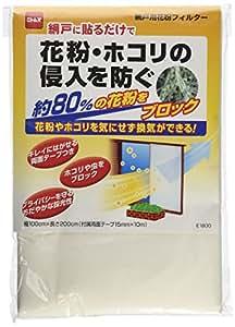 ニトムズ 網戸用 花粉フィルター 花粉 ほこりの進入を防ぐフィルター E1800