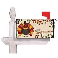 Evergreen磁気メールボックスカバー、感謝祭七面鳥