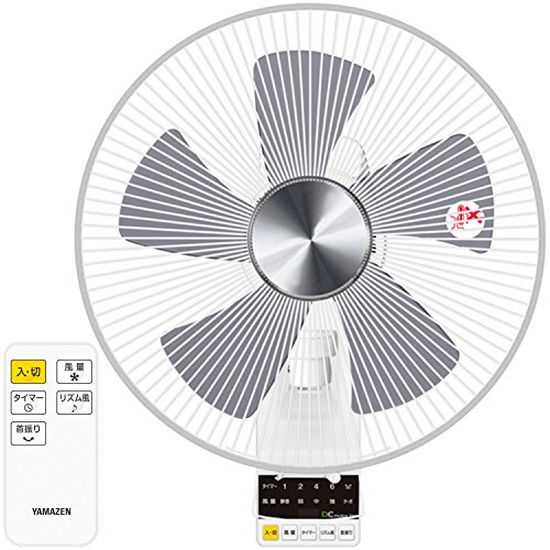 [山善] DCモーター搭載 30cm壁掛扇風機 (静音モード搭載)(リモコン)(風量5段階) 入切タイマー付 ホワイト YWX-BGD301(W) [メーカー保証1年]