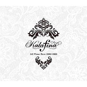 【早期購入特典あり】Kalafina All Time Best 2008-2018(完全生産限定盤)(B2告知ポスター付)