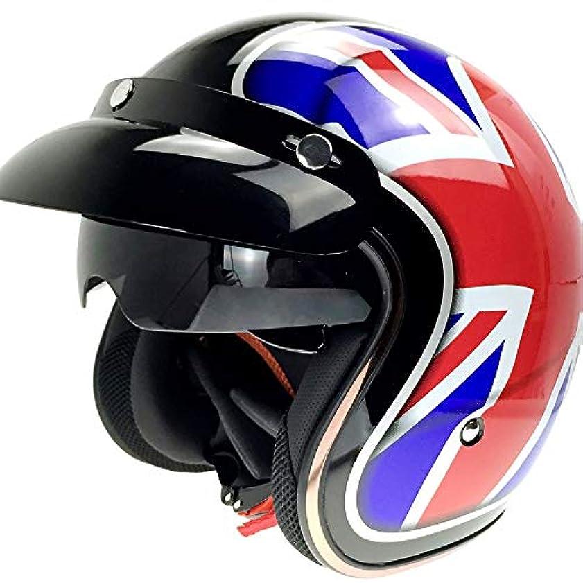 余剰恥ずかしさ必要ZXF オートバイ用保護ヘルメットRetro Harley Helmet Summer Half Helmet 安全 (Size : S)