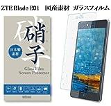 ZTE Blade E01 ガラスフィルム 高品質 強化ガラスフィルム 【wbao】 硬度9H ラウンドエッジ加工 (ZTE Blade E01)