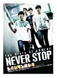 The Story of CNBLUE/NEVER STOP 通常版[Blu-ray/ブルーレイ]