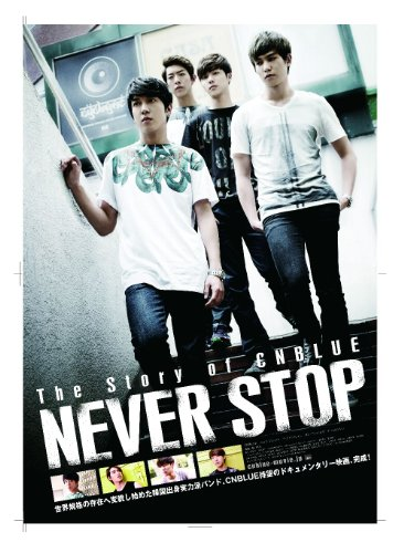 The Story of CNBLUE/NEVER STOP 初回限定豪華版 [DVD]