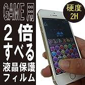 URBAN UTILITY 滑る 液晶保護 フィルム < iPhone6 Plus 用 > CB-FL6P