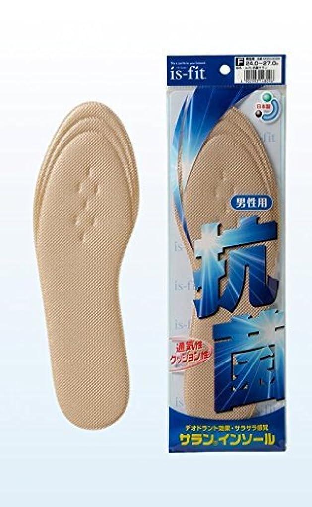 サンダル答え投資is-fit 抗菌サラン 男性用フリー 25.0~27.0cm