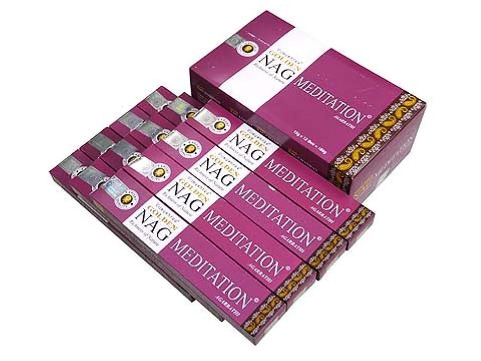 牧草地忠実にノミネートVIJAYSHRE(ヴィジェイシリー ゴールデン) NAG MEDITATION ゴールデン ナグメディテーション香 スティック 12箱セット